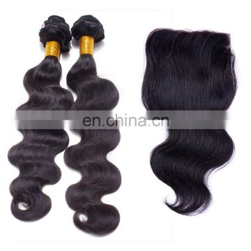 Brazilian body wave virgin hair bundles with lace closure,cheap free parting lace closure