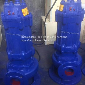 QJB Submersible mixer for wastewater pump of Submersible