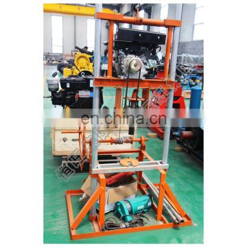 Portable diesel drilling machine price for water well