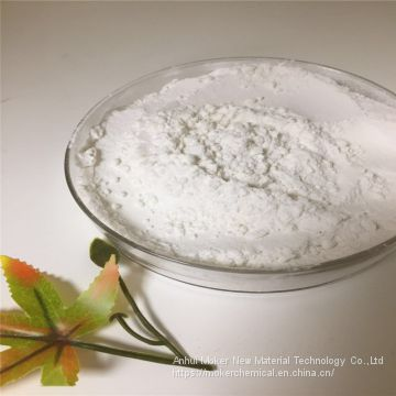 Best Price and Fast Delivery Bentazone Powder CAS No. 25057-89-0