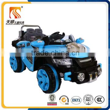 Cool boys love baby electric toy car for girls child remote electric kids toy car