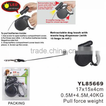 LED Light Retractable Dog Leash with Waste Bag Dispenser                                                                         Quality Choice