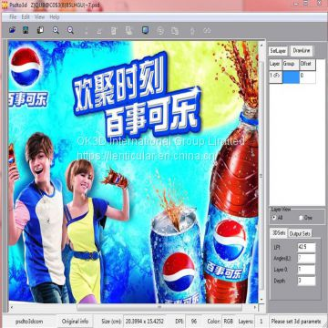 3d photo design software 2d photo to 3d lenticular conversion software for image photo and 3d lenticular printing