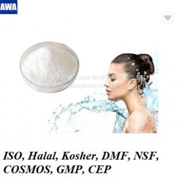 99% High purity Cosmetic grade Low molecular weight White powder Sodium hyaluronate
