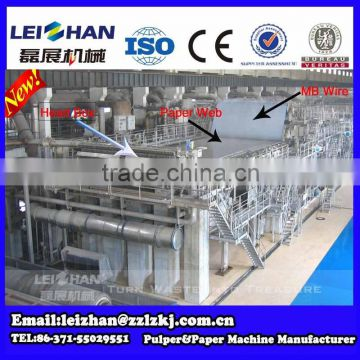 High speed test liner paper machine, waste carton paper