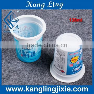 White Color 130ml Plastic Cups made of PP