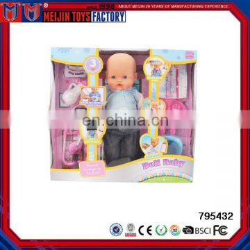 Fashion 16 inch doll with IC baby doll drink and pee play doll