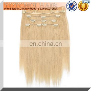 2014 high quality cheap price 30 inch wet and wavy clip in hair extensions