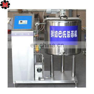 008613673603652 Factory directly supply mini milk pasteurizer machine/pasteurizer machine for milk