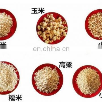 Commercial popcorn puffed corn rice snacks making machine
