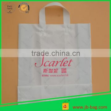 White 2.5 Mil Plastic Shopping Bag Middle Size Plastic Packaging Bag,Soft-loop Handle,Without Gusset,Custom Logo Acceptable.
