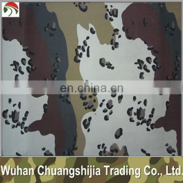 N/C twill waterproof camouflage fabric