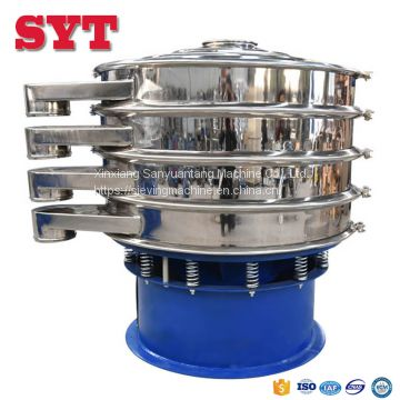 fruit powder / vegetable powder / protein powder vibrating sifter screener