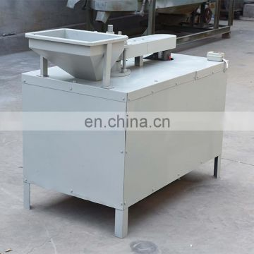 500kg/h automatic black walnut cracker machine