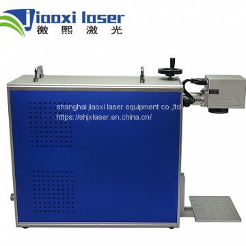 Jiaoxi protable fiber laser marking machine 20W from Shanghai