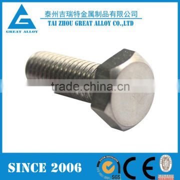 Top Sale China Manufacturer SAF 2507/S32750 stainless steel fastener hex bolt & nut washer 904L/254SMO