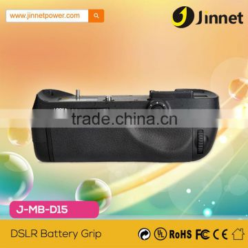MB-D15 Multi Battery Power Pack / Grip for Nikon D7100 Digital Camera