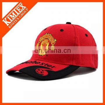 2017 Custom Good Quality Promotional Cotton Sports Cap