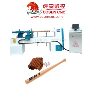 cosen CNC wood turning lathe machine for wood baseball bat