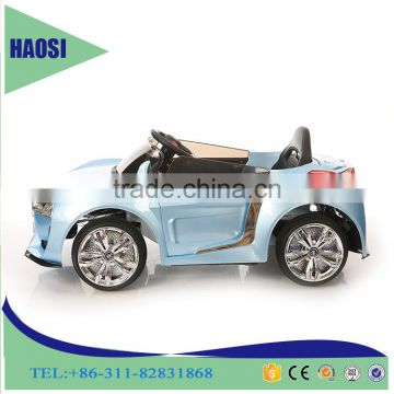 Luxury Electric Toy Car For Kids With 2.4GRemote Control/BNW Kids Ride On Electric Cars Toy