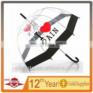 PROMOTIONAL UMBRELLA WITH LOGO ADVERTISE