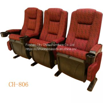 High End Luxury Vip Cinema Seating,fabric Folding Cinema Chair ...