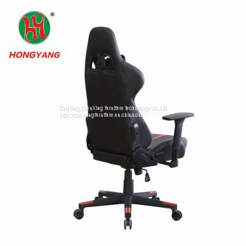 ZX-1016Z High Back With Headrest Devil Style Modern Gamng Racing Chair