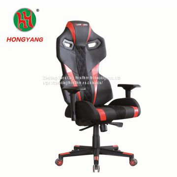 ZX-5863Z Computer Chair Gaming Office Stool Ergonomic Computer