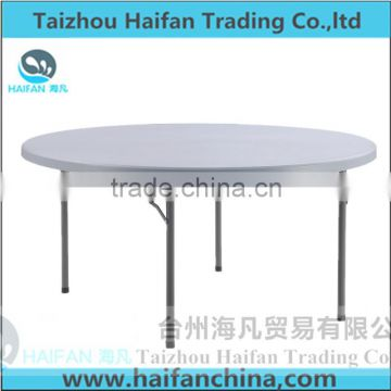High Quality HDPE FT White Upscale Round Garden Tableoutdoor - 5 ft stainless steel table
