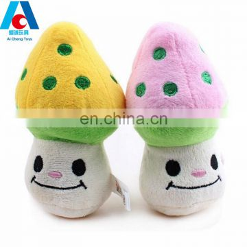 new style plush smile face mushroon toy creative cartoon doll customizable