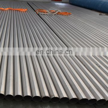 China professional supply 1.5 inch 2 inch stainless steel pipe for sale