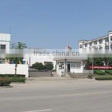 Zhuozhou Summer Star Technologies Co., Ltd.