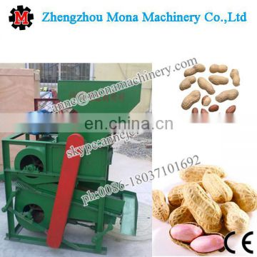 Portable peanut shelling machine/peanut shell removing machine with high efficiency