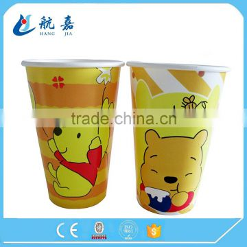 Disposable cold drink single wall paper cup with lid