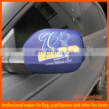Fashional car side mirror flag sock