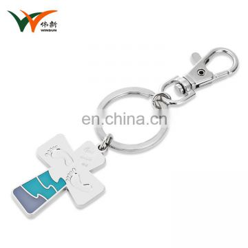 Custom made cute enamel metal keychain