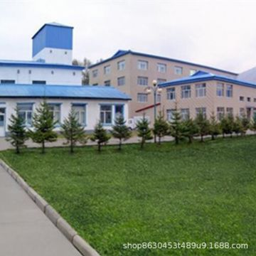Yichun Forest Nurtures Biotech Co., Ltd