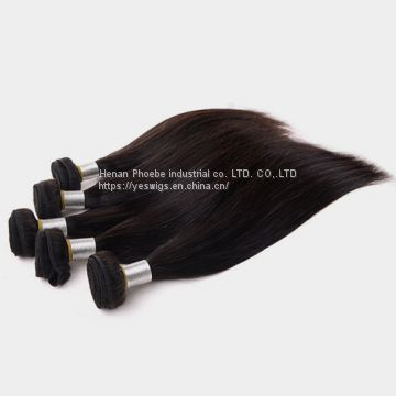 Straight Brazilian 100% Unprocessed Virgin Human Hair Weave