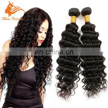 Unprocessed Brazilian Human Hair Bundles Hot Sell Remy Deep Curly Hair Online Wholesale Crochet Braid Hair