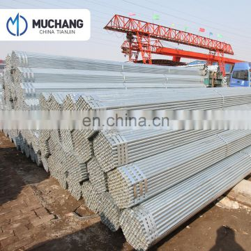 "good quality factory direct sell 1"" 50mm gi pipe price"