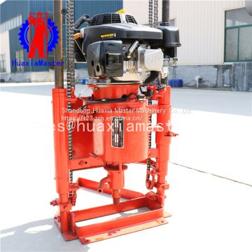 Large displacement of 224cc gasoline portable core drill sampling rig two gear shift, easy to move