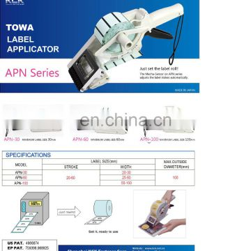 TOWA APF Label Applicator for Packaging