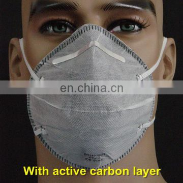 Cleanroom N95 Carbon Respirators
