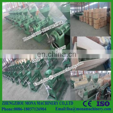 Hot selling model MN-120soybean and coconut oil press/oil expeller/oil mill