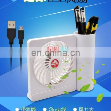 Newest product &Mini USB portable Fan with pen container in summer