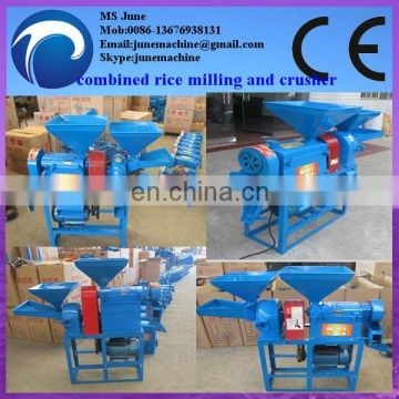 0086-13676938131 new design combined rice milling machine from China taizy