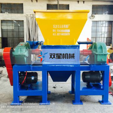 Metal can Shredder Machine Industrial Metal Recycling Shredders tyre recycling machine