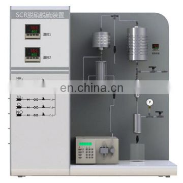 SCR-100 desulfurization and denitration Equipment