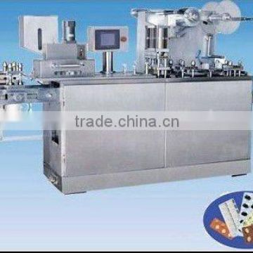 Model DPP-250A Plane Aluminum-Plastic Automatic blister packing machine /Pharmaceutical machinery