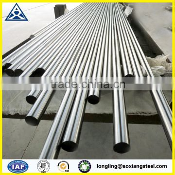 300series 304 316 316L Stainless Steel Round Bar /Rod Price                                                                         Quality Choice